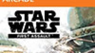 Star Wars: First Assault засветилась в Xbox Live