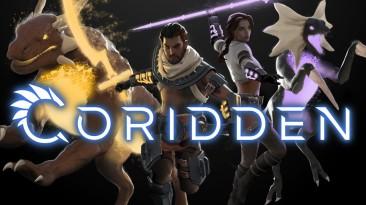 Анонсирована Coridden: кооперативная ролевая игра