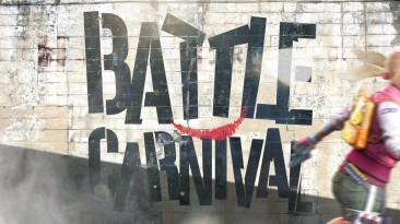 Стрим Battle Carnival: анализируем новый мультиплеерный шутер