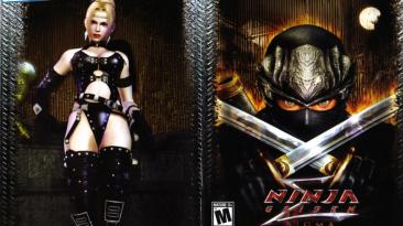 "Ninja Gaiden ""Sigma - Manual (PS3)"""