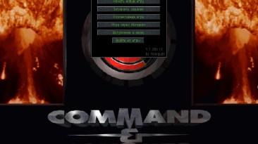 РусификаторCommand & Conquer от Siberian Studio