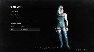 """Resident Evil 2 """"Цири (Ночной клуб)"""