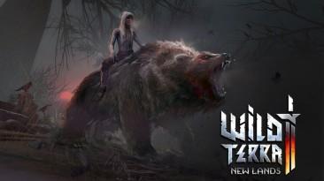 Выход Wild Terra 2 в раннем доступе Steam перенесён на 28 января 2021