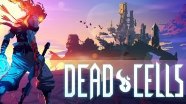 Dead Cells получила скидку в eShop