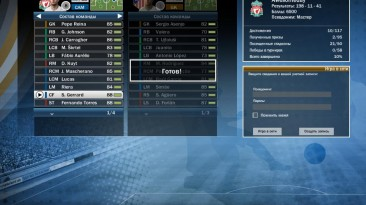 """FIFA 10 """"improved players and teams v2"""""""