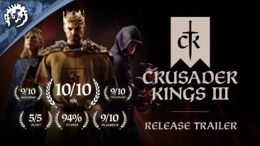 Хвалебный трейлер Crusader Kings 3