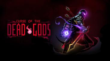 Рогалик Curse of the Dead Gods получил коллаборацию с Dead Cells