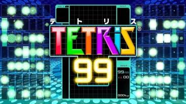 Tetris 99 будут продавать в магазинах Австралии