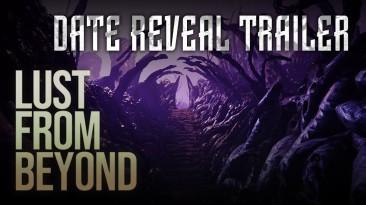 """Эротическая игра ужасов """"Lust From Beyond"""" выйдет в феврале следующего года"""