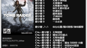 Rise of the Tomb Raider: Трейнер/Trainer (+19) [1.0 - 1.0.820.0] {FLiNG}
