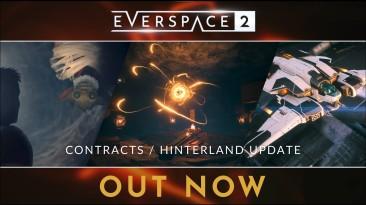 Вышло первое крупное обновление для Everspace 2