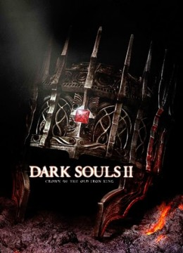 Dark Souls 2: Crown of the Old Iron King