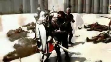 Assassin's Creed WAR