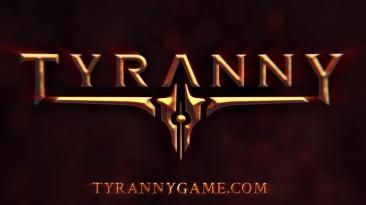 Obisidian анонсировала новую RPG Tyranny