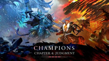 Guild Wars 2: Трейлер и подробности о четвертой главе The Icebrood Saga: Champions - Judgment