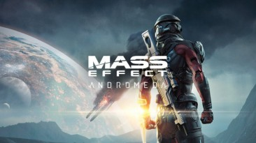 Mass Effect: Andromeda - Аннигиляция вышла