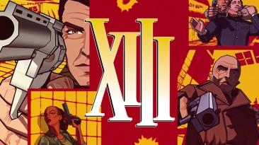 Оригинальная XIII вышла в Steam