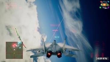 Обзор Ace Combat 7: Skies Unknown - Прежде чем купить