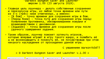 "Darkest Dungeon ""Saver and Launcher Ukr and Rus v.1.00"""