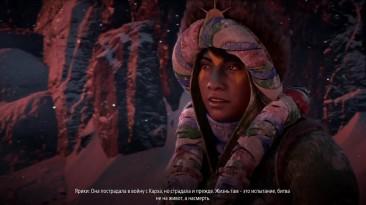 На север, к вулкану! Horizon: Zero Dawn - Frozen Wilds DLС [PS4 Pro] [BlackSilverUFA]