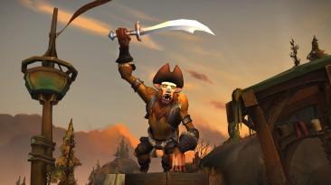 """В World of Warcraft началось празднование """"Дня пирата"""" 2021"""
