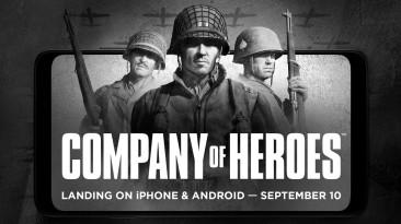 Company of Heroes выйдет на iPhone и Android в сентябре