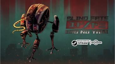 Новые ролики Blind Fate: Edo no Yami представляют врагов