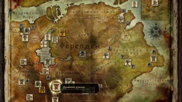 "Dragon Age: Origins ""Гробница нежити (Tombs of the Undead)"""