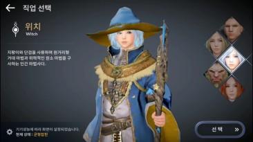 Black Desert Mobile - вышла на ANDROID   Корейский сервер!)