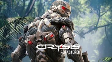 """Crysis Remastered в Steam получила """"смешанные"""" отзывы"""