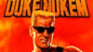 Gearbox разрабатывает Duke Nukem Forever?