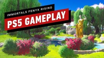 Новое геймплейное видео Immortals Fenyx Rising, записанное на консоли PlayStation 5