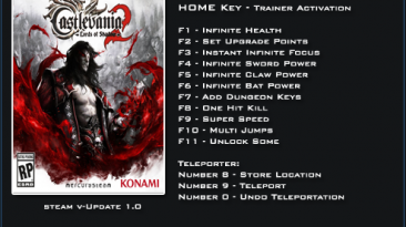 Castlevania ~ Lords of Shadow 2: Трейнер/Trainer (+13) [1.0] {LinGon}