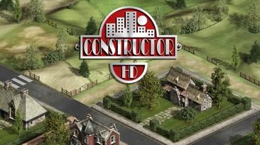 Constructor HD выйдет в апреле