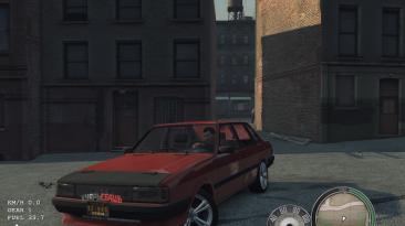 """Mafia 2 """"Audi 80 b2"""""""