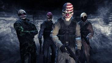 Новые костюмы, оружейные модули и не только - платный и бесплатный контент для Payday 2