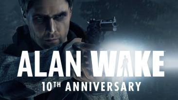Remedy проведет стрим посвящённый 10-летию Alan Wake