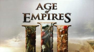 Полноценный анонс Age of Empires III: Definitive Edition состоится 27 августа