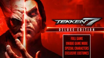 Tekken 7: Таблица для Cheat Engine [UPD: 02.06.2017] {STN}