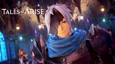 Релизный трейлер Tales of Arise