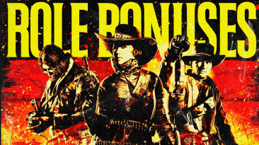 Бонусы для натуралистов, коллекционеров и охотников за головами на этой неделе в Red Dead Online