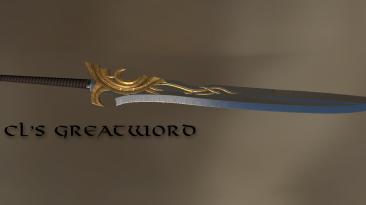 """Skyrim SE """"Элегантный двуручный меч"""""""