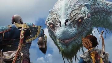 God of War - Кто вызвал Мирового змея