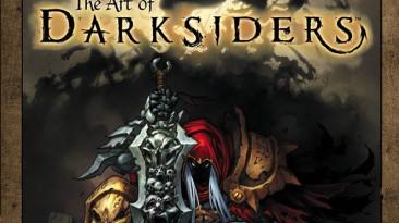"Darksiders ""Артбук"""