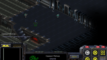 "StarCraft ""Кампания Глава 1"""