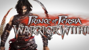 Prince of Persia: Warrior Within: Таблица для Cheat Engine [UPD: 14.07.2017] {Frost_ONE}