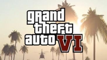 Rockstar North, нанимает тестировщика игр, это может означать, что мы приближаемся к GTA 6
