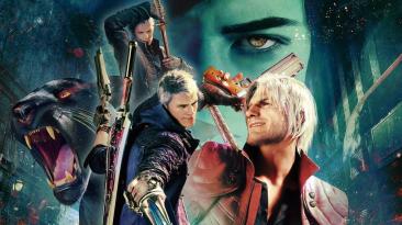 Новый геймплей Devil May Cry 5 Special Edition; Вергилий, турбо-режим, трассировка лучей и многое другое