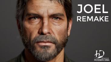 Как бы выглядел Джоэл в ремейке The Last of Us