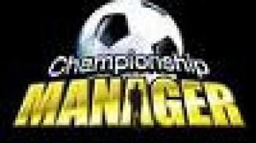 Релиз Championship Manager 2010 состоится 11-го сентября